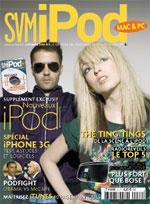 SVM iPod