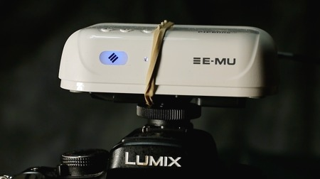 E-MU Pipeline et vidéo